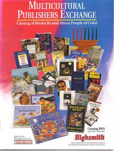 MPE catalog